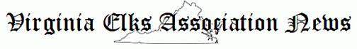 VEA Logo